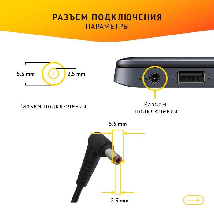 PA-1900-56LC блок питания для ноутбука Lenovo IdeaPad Y310