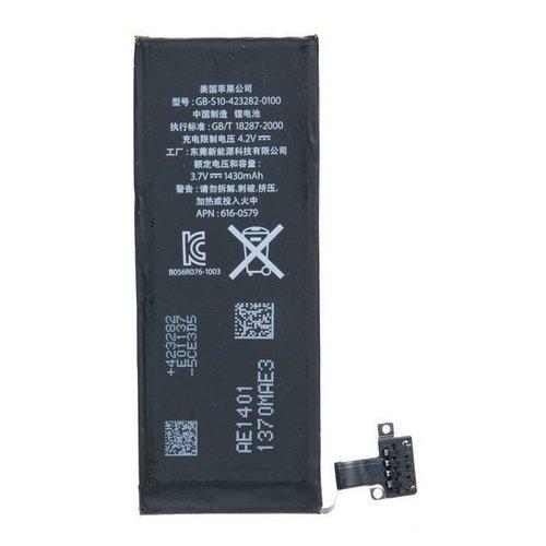 Как заменить аккумулятор на iPhone 4S? - фото 2